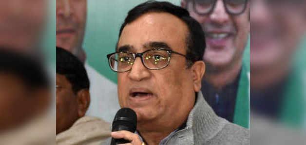 दिल्ली कांग्रेस प्रदेश अध्यक्ष अजय माकन ने दिया इस्तीफा