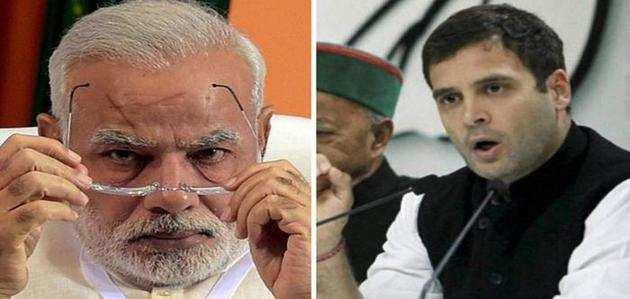 राफेल सौदा: राहुल ने फिर साधा पीएम पर निशाना
