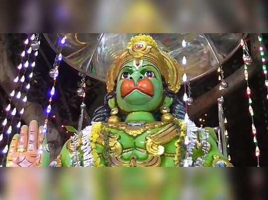 anjayaneya