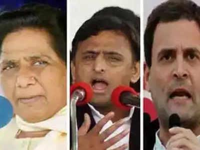 दिल्ली में माया-अखिलेश की 'दोस्ती', यूपी में अकेले उतरने की तैयारी में कांग्रेस