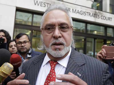 स्पेशल कोर्ट ने विजय माल्या को भगोड़ा आर्थिक अपराधी घोषित किया
