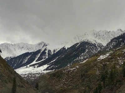 देखें, लाहौल-स्पीति में हुई ताज़ा बर्फबारी