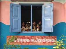 why is anad school in thiruvananthapuram is an example to our education system