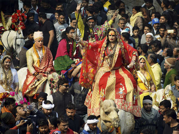 devatva yatra taken out by kinnar akhara at prayagraj kumbh steals show
