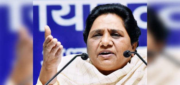 मायावती ने सामान्य वर्ग के कोटे को बताया चुनावी स्टंट, लेकिन संसद में बिल का समर्थन करेंगी