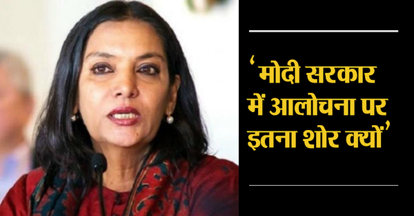 shabana azmi supports naseeruddin shah statement says he is not anti national