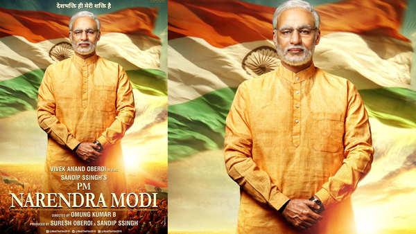 first look of pm narendra modis biopic starring vivek oberoi