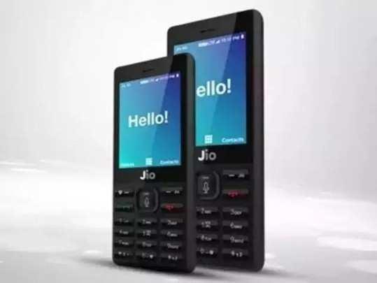 jio-kumb-phone