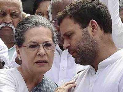 AJL Se Hui Aay Ko Lekar Income Tax Dipaartameint Ne Sonia-Rahul Ko Bheja 100 Karod Ka Notice