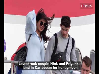 हनीमून ट्रिप पर कैरिबयाई आइलैंड पहुंचे प्रियंका और निक