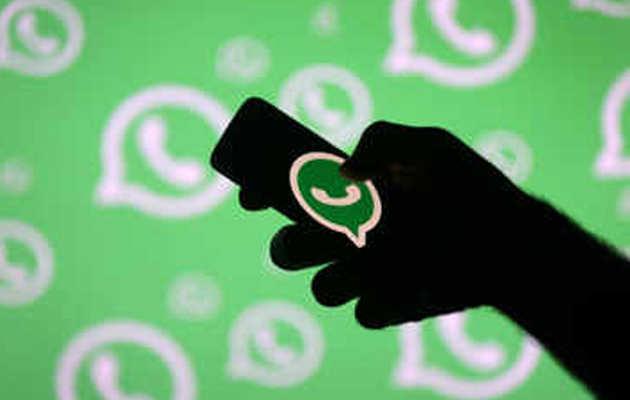 उंगली के निशान से खुलेगा WhatsApp, आ रहा नया फीचर
