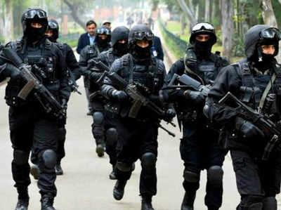 एनएसजी कमांडोज करेंगे कुंभ की सुरक्षा