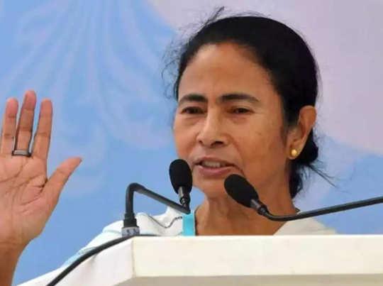टीएमसी अध्यक्ष ममता बनर्जी (फाइल फोटो)