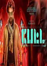 how is petta movie