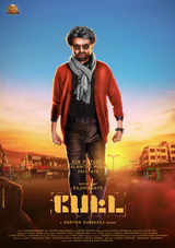 thalaiva rajinikanth simran starrer petta tamil movie review rating