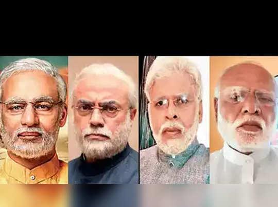Movies on Modi: बॉलिवूडला नमोनिया; पाच चित्रपटांत झळकणार नरेंद्र मोदी