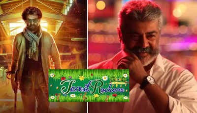 Petta in Tamilrockers: Viswasam Online Download: பேட்ட