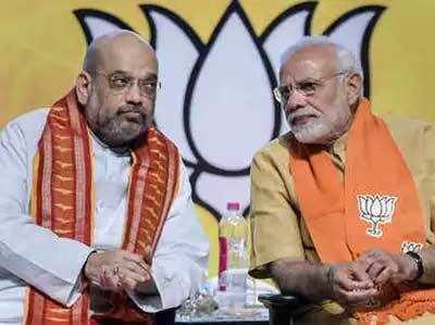 BJP Ka Do-divseeya Raashtreeya Adhiveshan Shukravaar Se, Raamaleela Maidaan Mein Banega 'Mini Peeemao