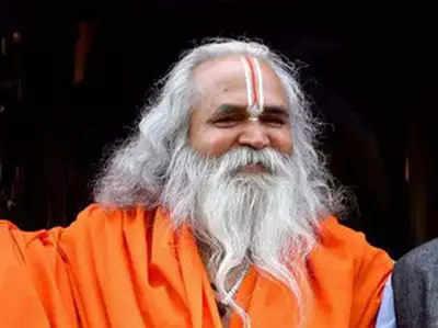 Ayodhya Vivaad Maamale Ki Supreme Court Mein Fir Sunavaai Talane Par Bhadke Sant