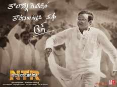 balakrishna ntr kathanayakudu full hd movie leaked online by tamilrockers