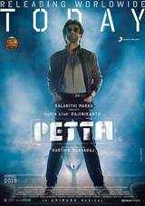 karthik subbaraj rajinikanth combination petta movie review rating in telugu