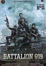 battalion 609 movie review in hindi