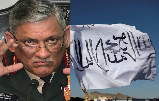 तालिबान से बातचीत पर जनरल रावत ने कहा, अफगानिस्तान में हमारे हित हैं