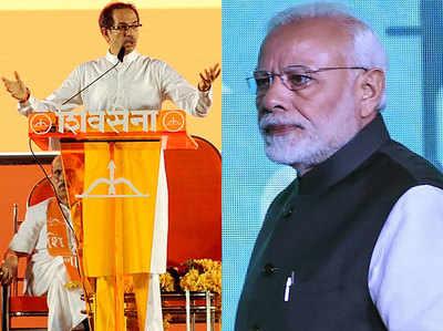 Modi Sarkaar Ko Mahanga Padega 10 Pratishat Aarakshan Ka Khel Shivsena
