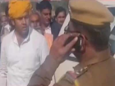 देखें, मंत्री ने वसूली के खिलाफ पुलिसकर्मी को चेताया, कहा- 'नौकरी खराब कर दूंगा'