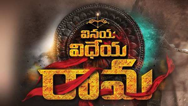 ram charan vinaya vidheya rama movie audience and twitter review