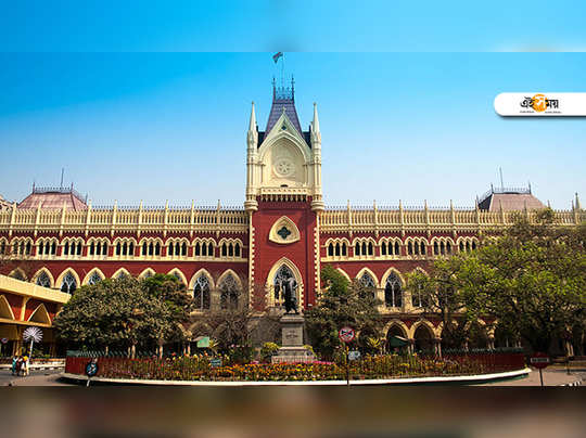Calcutta_High_Court_01