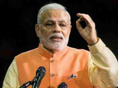 BJP Raashtreeya Parishad Baithak Raamaleela Maidaan Se Bada Vaada Kar Sakte Hain Modi