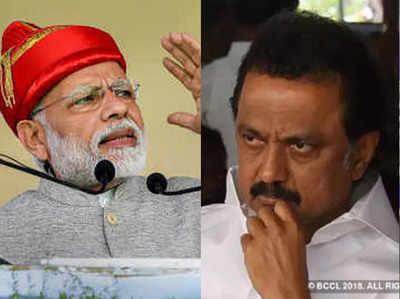 BJP Ke 'Dosti Ke Haath Ko DMK Ka Jhatka- Khud Ko Vajpayee Na Samajhein PM Modi