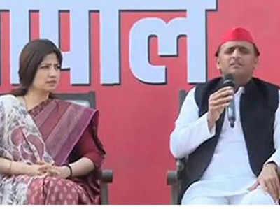 Hamaara Ganit Bilkul Sahi, BJP Ki Vajah Se Hue Ek Akhilesh