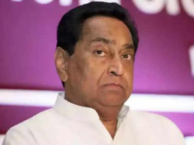 MP Mein Shikshak Ne Ki CM Kamalnath Ke Khilaaf Aapattijanak Tippani, Suspend