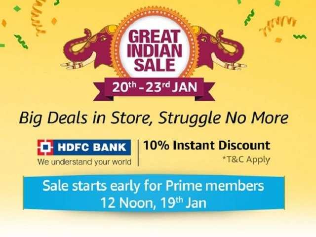 Amazon की Great Indian sale 20 जनवरी से, कई प्रॉडक्ट्स पर बंपर डिस्काउंट