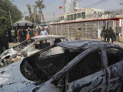 कराची में चीनी वाणिज्य दूतावास पर हमले में 4 की मौत हुई थी
