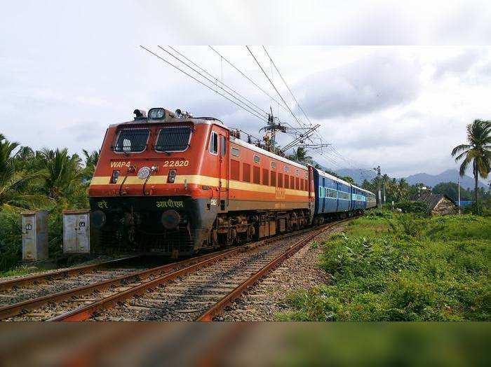 Train new 1