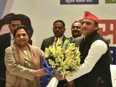 Image result for SP संग गठबंधन का ऐलान कर बोलीं मायावती, कांग्रेस और BJP में कोई फर्क नहीं