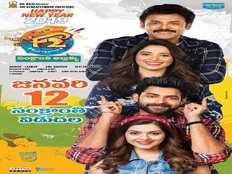 f2 fun and frustration telugu movie review and rating