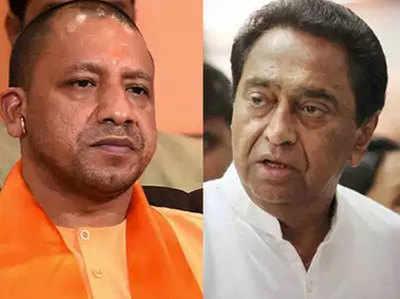 UP Mein SP-BSP Saath, Kamalnath Bole- Poore Desh Mein Iski Jaroorat, Yogi Bole- Bhrashtaachaar Ka Gathabandhan