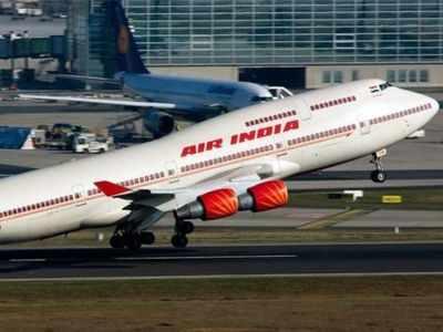 Air India Ne Yaatriyon Se Ki Khoob Kamaai, 20 Pratishat Ka Ijaafa