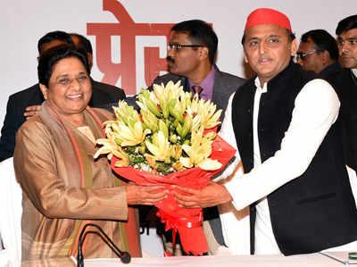 SP-BSP Gathabandhan Akhilesh-maaya Ki Saajha Railiyon Se Shuroo Hoga Chunaavi Abhiyaan