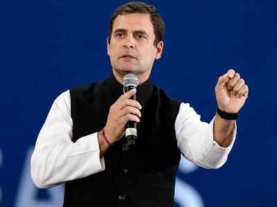 Aip Se 'Shakti Le Rahi Congress, 300 Seaton Par Focus