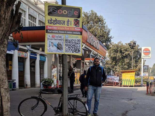 आफ्टर सेल्स सर्विसेज से नाखुश 'गूगल पिक्सल' यूजर ने दिल्ली में लगाए पोस्टर्स, गूगल ने दिया जबाव