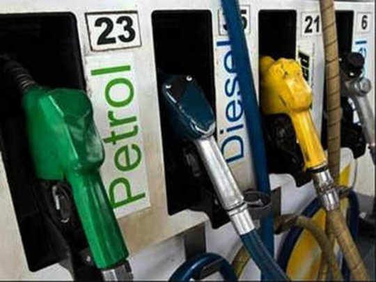 महागाईचा झटका; पेट्रोल, डिझेलची दरवाढ