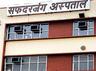 doctors strike in safdarjung patients have to suffer