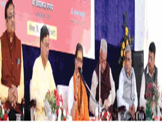jitendranath-maharaj