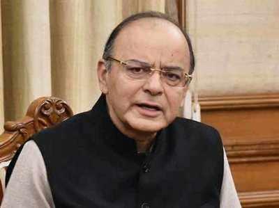 वित्त मंत्री अरुण जेटली। (फाइल फोटो)