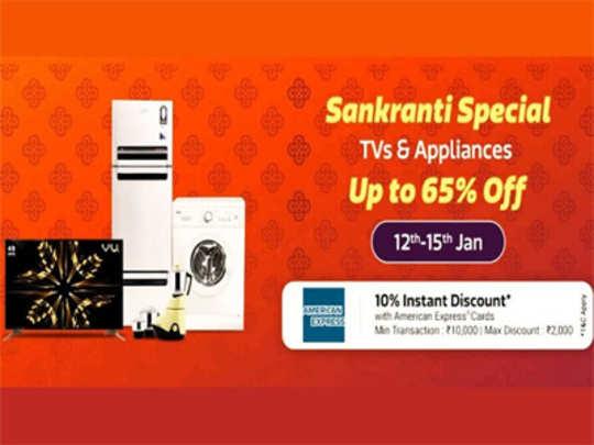 Flipkart-Sankranti-Special-